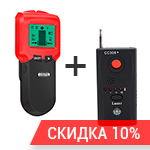 Комплект: AntiSpy 07pro + Hunter Plus
